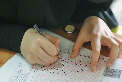 راهنمای تکمیل فرم صلاحیت عمومی آزمون دکتری