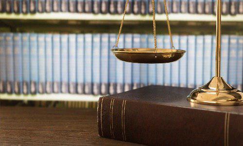 تراز قبولی حقوق دانشگاه آزاد