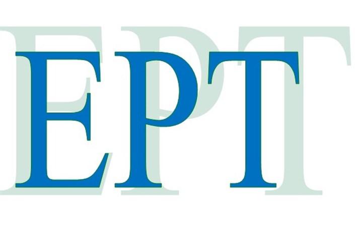 ثبت نام آزمون EPT فروردین ماه دانشگاه آزاد 98