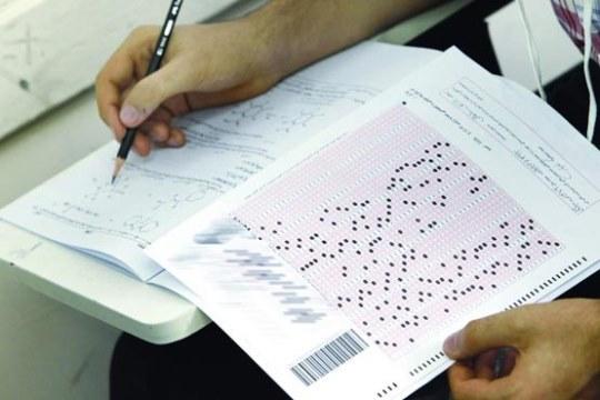 ثبت نام کاردانی فنی حرفه ای