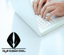 لیست رشته های دانشگاه وزارت اطلاعات و امنیت ملی