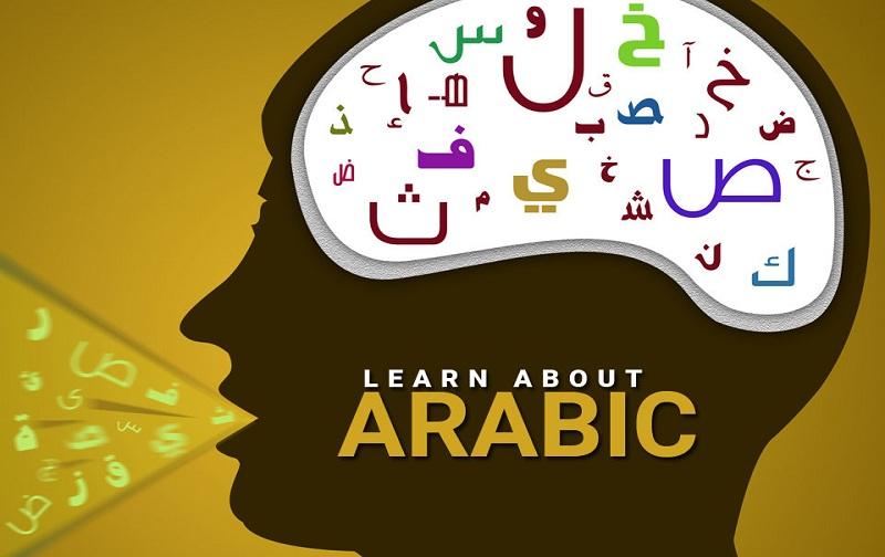 نمونه سوال امتحان عربی پایه هشتم نوبت اول دی ماه مدرسه سرای دانش ناحیه 3
