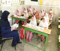 آخرین رتبه قبولی آموزش ابتدایی دانشگاه فرهنگیان