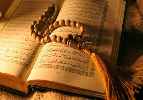 منابع آزمون دکتری الهیات علوم قرآن و حدیث