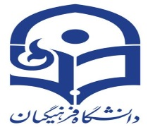 آخرین رتبه قبولی دانشگاه فرهنگیان