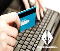 هزینه ثبت نام آزمون دبیرستان ماندگار البرز