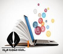 لیست رشته های غیر حضوری دانشگاه ها