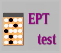 نحوه ثبت نام آزمون EPT