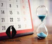 زمان ثبت نام المپیاد علمی دانشجویی علوم پزشکی
