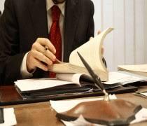 کارت ورود به جلسه آزمون وکالت
