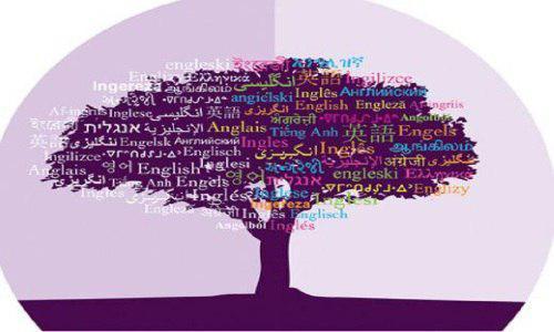 راهنمای انتخاب رشته زبان