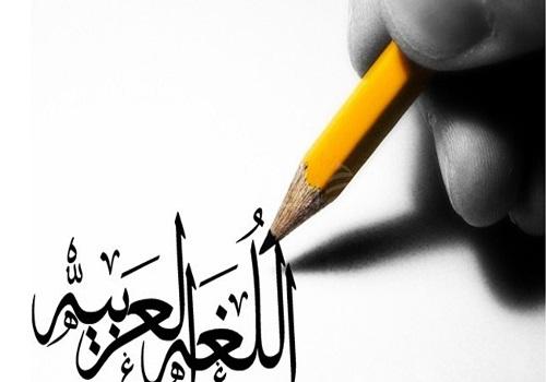 منابع کنکور کارشناسی ارشد زبان عربی