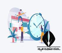زمان استخدام نیروی انتظامی