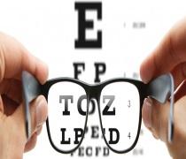 کارنامه قبولی بینایی سنجی 98 - 99 و حداقل درصد لازم برای بینایی سنجی سراسری
