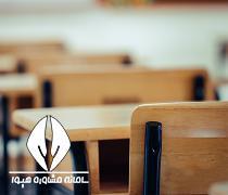انصراف از تحصیل در مقطع دکتری