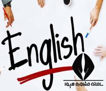 دانلود دفترچه سوالات و پاسخنامه کنکور زبان 99