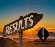 اعلام نتایج المپیاد علمی دانشجویی علوم پزشکی