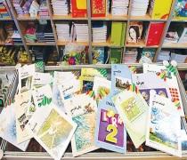 ثبت نام کتاب های درسی