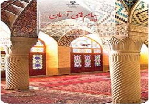 نمونه سوال امتحان پیام های آسمان پایه هشتم نوبت دوم خرداد ماه مدرسه شهید محمد منتظری یک