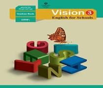 دانلود کتاب درس انگلیسی 3 پایه دوازدهم رشته ریاضی فیزیک متوسطه دوم