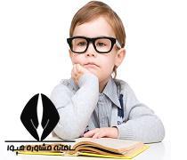 ثبت نام مدارس نمونه دولتی ششم به هفتم سال