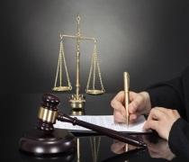 ثبت نام آزمون وکالت کانون وکلای دادگستری سال