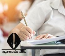 تحصیل مجدد در مقطع دکتری