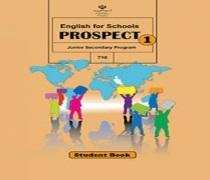 دانلود کتاب درس زبان انگلیسی پایه هفتم متوسطه اول