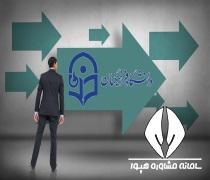 انتخاب رشته دانشگاه فرهنگیان سال
