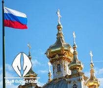 ویزای روسیه