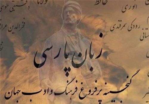 منابع کنکور کارشناسی ارشد زبان و ادبیات فارسی