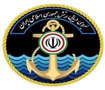 ثبت نام دانشگاه افسری علوم و فنون دریایی امام خمینی نوشهر