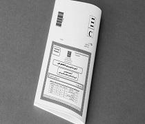 دفترچه سوالات و پاسخنامه کنکور سراسری 99