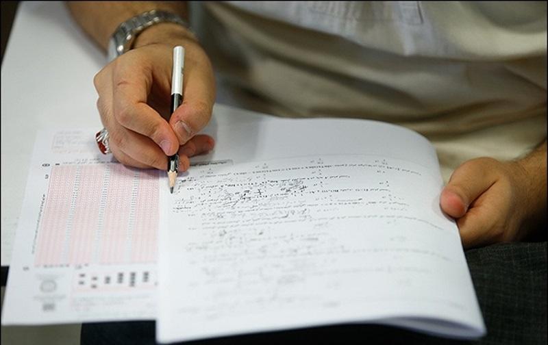 دانلود دفترچه سوالات و پاسخنامه کنکور ریاضی 97