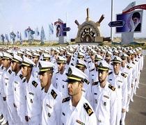 شرایط ورود به دانشگاه افسری علوم و فنون دریایی امام خمینی