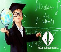 ثبت نام مدارس استعداد درخشان