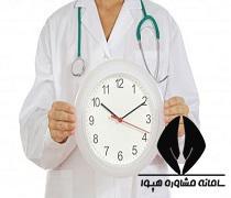 انتخاب رشته پزشکی دانشگاه آزاد