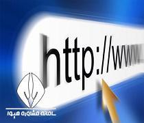 سایت نمونه دولتی