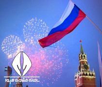 زندگی در روسیه