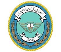 ثبت نام دانشگاه افسری شهید ستاری