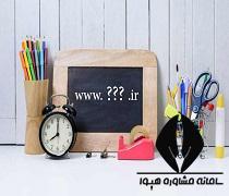 سامانه نقل و انتقالات فرهنگیان profile.medu.ir