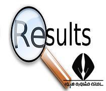 اعلام نتایج دانشگاه افسری ارتش