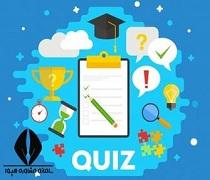 سامانه تحلیل سوالات امتحان نهایی qb.medu.ir