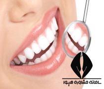 انتخاب رشته دندانپزشکی دانشگاه آزاد