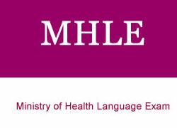 ثبت نام آزمون MHLE