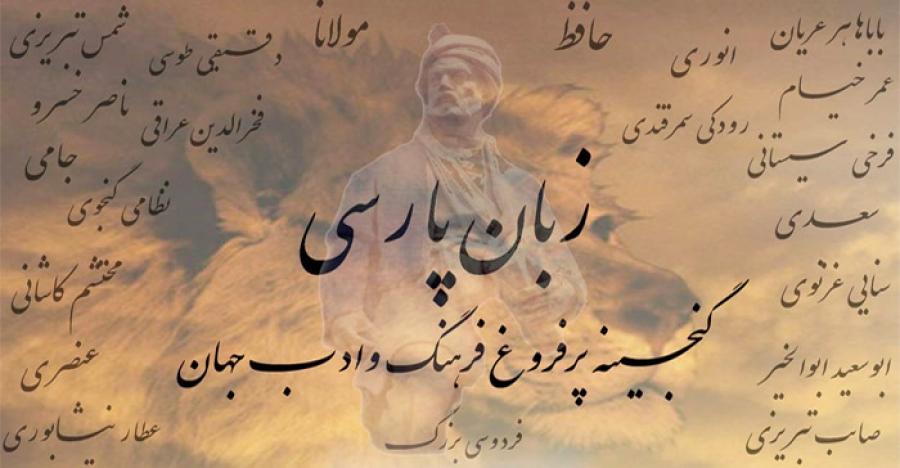 منابع آزمون دکتری زبان و ادبیات فارسی
