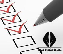 شرایط ثبت نام آزمون دبیرستان ماندگار البرز