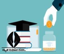 هزینه ثبت نام دبیرستان ماندگار البرز سال