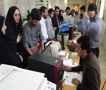 شرایط نقل و انتقالات دانشگاه علوم پزشکی مشهد 98 - 99