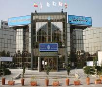 اعلام نتایج آزمون اختصاصی دکتری پردیس کیش دانشگاه تهران 98